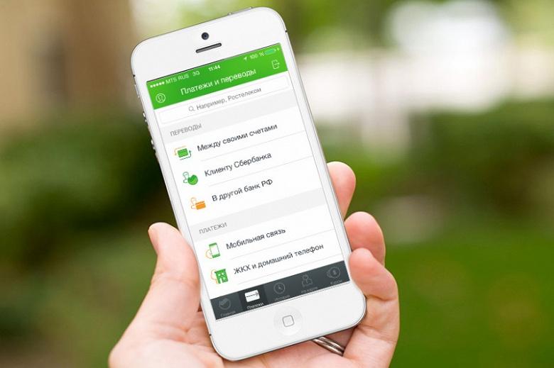 Карты «Сбербанка» теперь можно пополнить с карт других банков прямо в приложении«Сбербанк Онлайн» на смартфоне