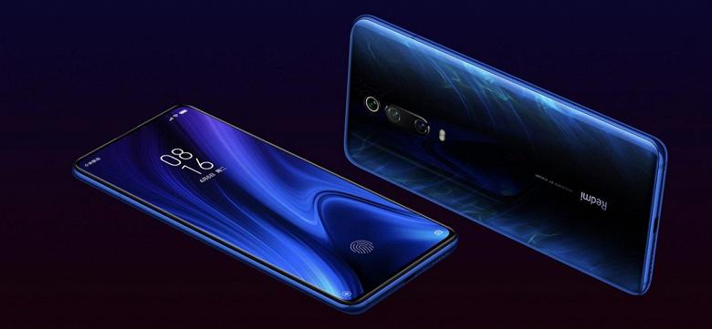 Redmi K20 Pro получил Android 10