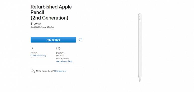 Apple начала продавать восстановленные... стилусы