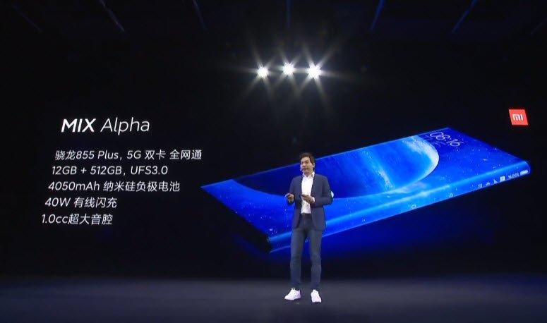 Опубликован отчет Xiaomi за третий квартал 2019 года