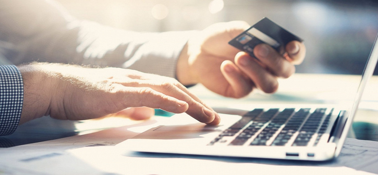 По прогнозу Juniper Research, к 2024 году розничные онлайн-продажи превысят 6 трлн долларов