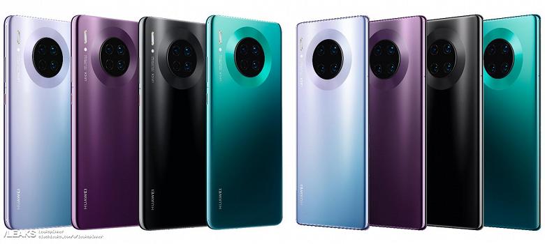 Все цвета Huawei Mate 30 Pro в высоком разрешении