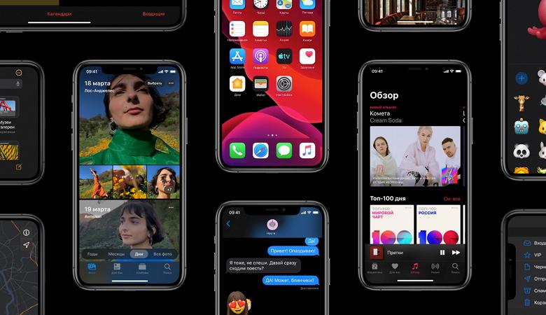 Когда iPhone получат тёмную тему. Apple объявила дату релиза платформы iOS 13
