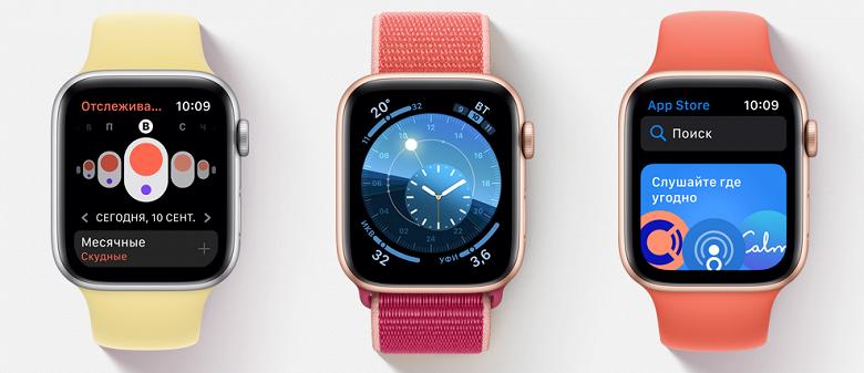 Новые функции для умных часов Apple Watch станут доступны 19 сентября