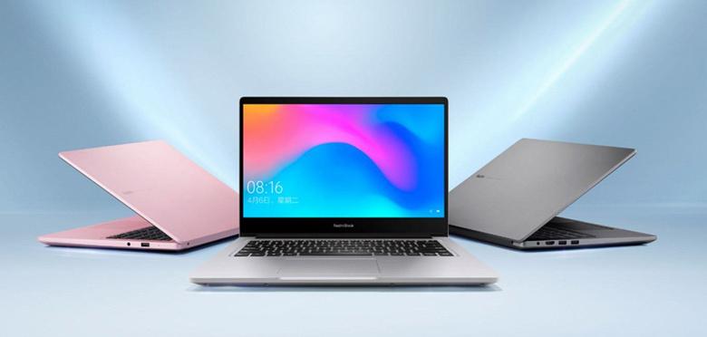 Оказавшиеся очень популярными ноутбуки RedmiBook 14 Enhanced Edition заметно подешевели