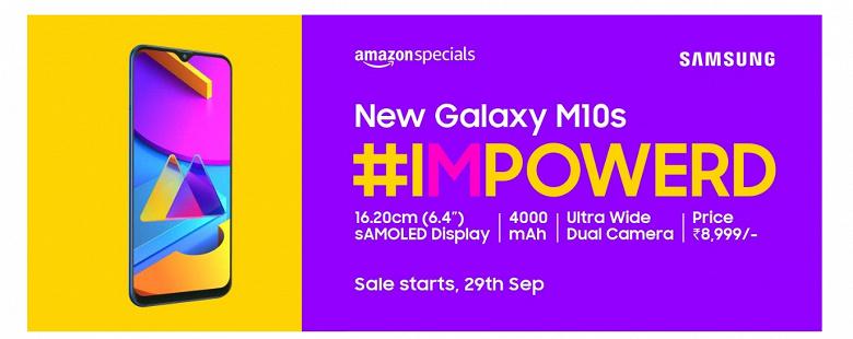 За 130 долларов смартфон Samsung Galaxy M10s предлагает экран AMOLED, большой аккумулятор и даже быструю зарядку