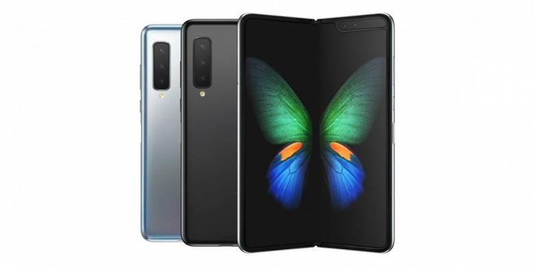 Samsung готовится к широкому международному запуску более доступного Galaxy Fold