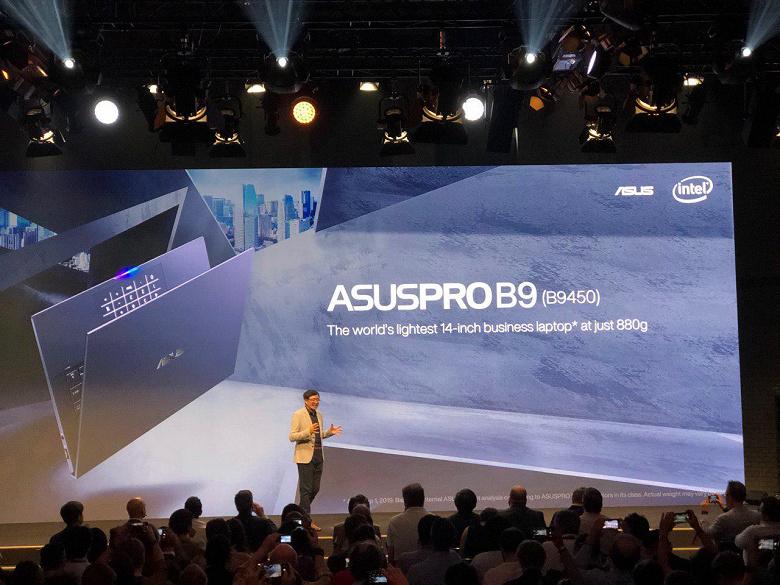 AsusPro B9 — самый лёгкий в мире бизнес-ноутбук