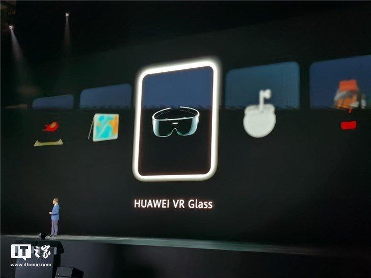 Плотность пикселей 1058 на дюйм и автоматическая подстройка под миопию: представлена гарнитура виртуальной реальности Huawei VR Glass