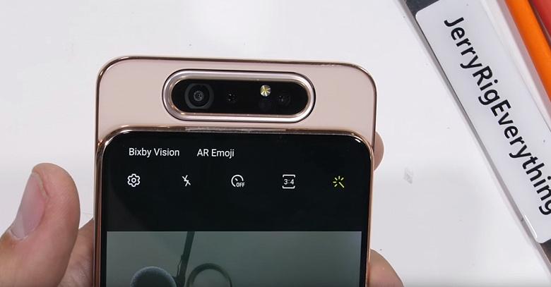 Лучше, чем можно было бы ожидать. Samsung Galaxy A80 прошёл тесты на прочность