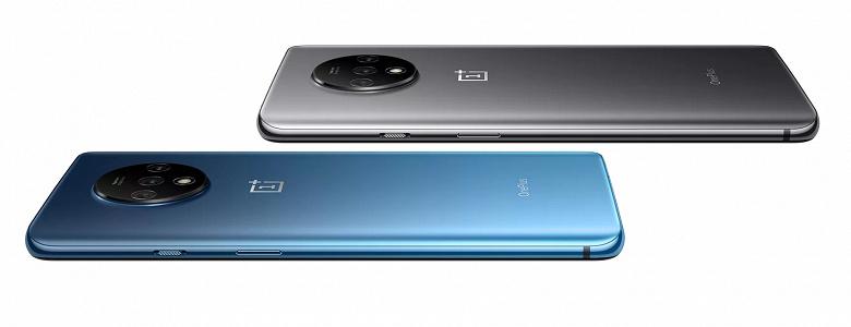 Представлен OnePlus 7T — гораздо больше, чем просто обновление флагмана