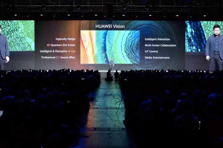 Huawei представила умный телевизор Vision TV с разрешением 4K и искусственным интеллектом