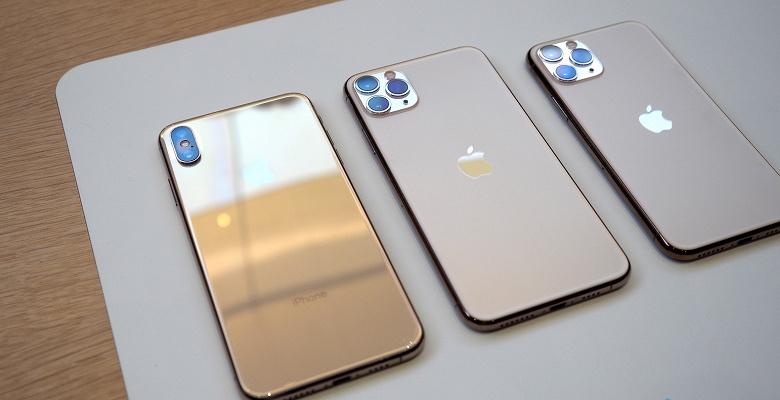 Apple всё ещё продаёт iPhone XS и XS Max, причём со скидкой