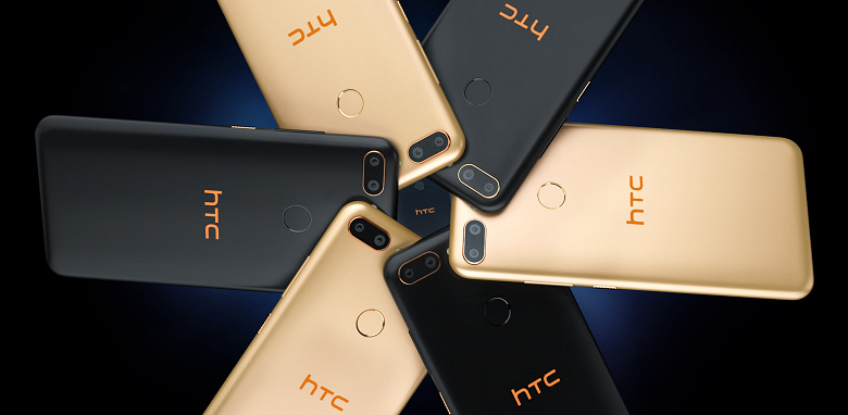 Заметно дешевле ожидаемого. Старт продаж смартфона HTC Wildfire E в России
