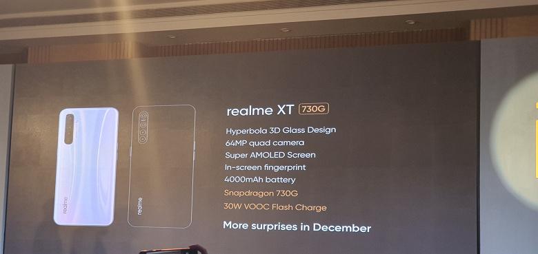 64-мегапиксельная камера и аккумулятор емкостью 4000 мАч за $225: представлен самый сильный конкурент Redmi Note 8 Pro
