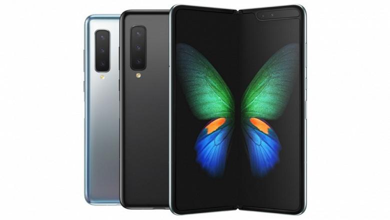 Samsung Galaxy Fold с гибким экраном появился в магазинах Европы