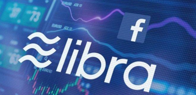 Германия против валюты Facebook Libra в Европе