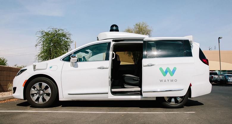 Таксисты пока могут не бояться. В Morgan Stanley считают, что Waymo пока не готова к полноценному запуску сервиса беспилотных такси