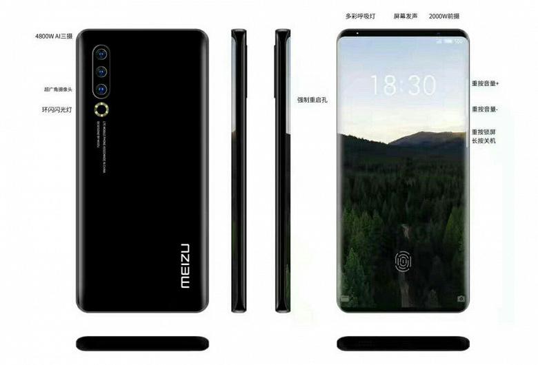 Экран-«водопад», но по-прежнему без вырезов: Meizu 17 позирует на рендере