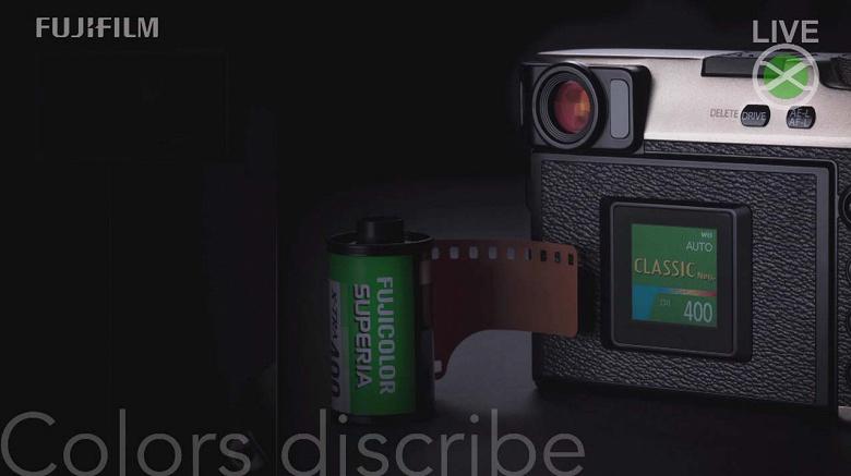 Галерея дня: беззеркальная камера Fujifilm X-Pro3