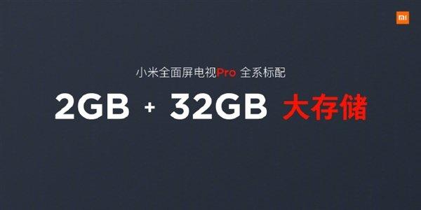 Три варианта диагоналей экранов 8К и 2 ГБ ОЗУ в базовой версии: новые подробности о телевизорах Xiaomi Mi TV Pro