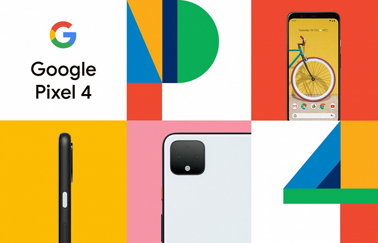 Последние дни для покупки Google Pixel 3. С выходом нового поколения смартфонов компании из старых останутся только Pixel 3a и 3a XL