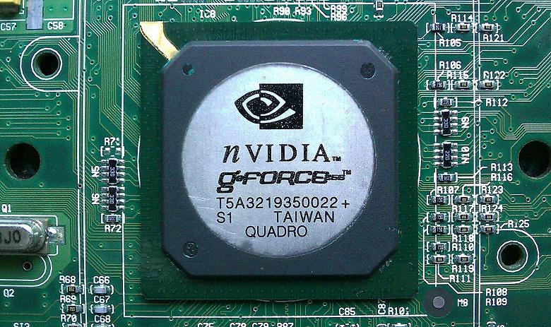 20 лет назад вышел первый в мире GPU — GeForce 256
