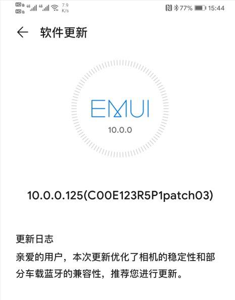 Huawei сделала камеру лучшего камерофона в мире Huawei Mate 30 Pro ещё совершеннее