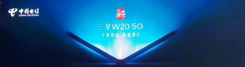 Второй сгибающийся смартфон Samsung выйдет уже в ноябре