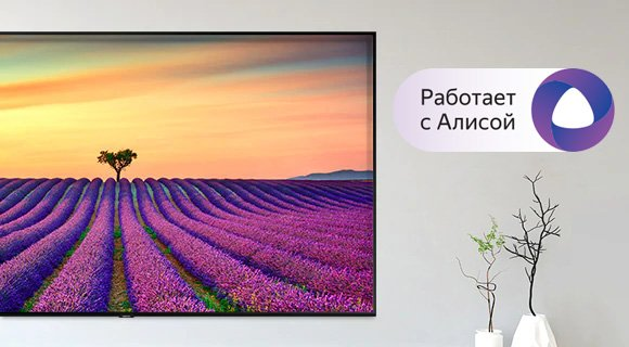 Телевизоры Samsung подружились с «Алисой»