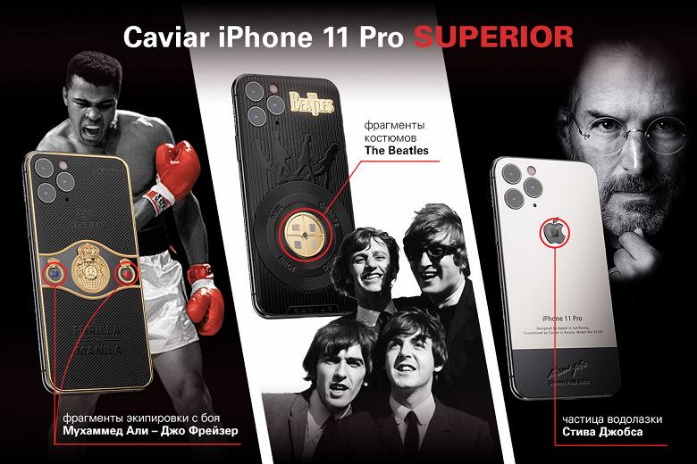Со встроенной водолазкой Стива Джобса. В России выпустили iPhone 11 Pro с дизайном самого первого iPhone
