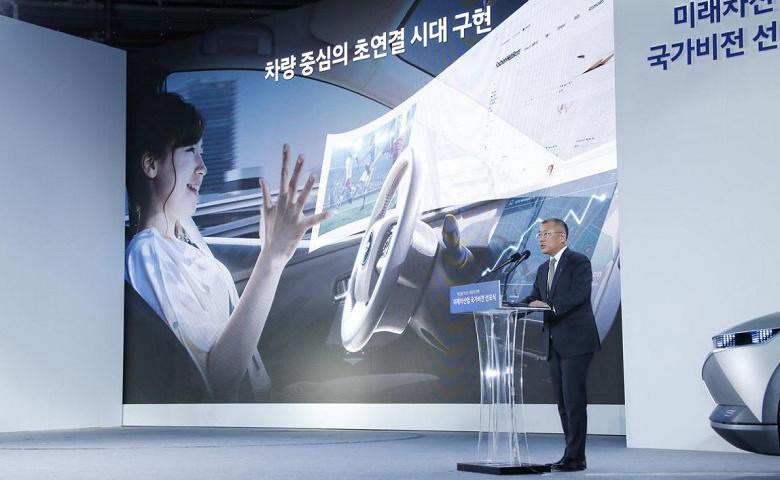 Hyundai Motor Group инвестирует в перспективные автомобильные технологии 35 миллиардов долларов