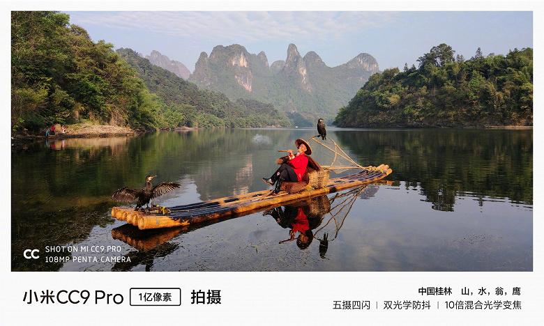 108 Мп, утки и аутентичный китаец. На что способен 10-кратный гибридный зум смартфона Xiaomi CC9 Pro?