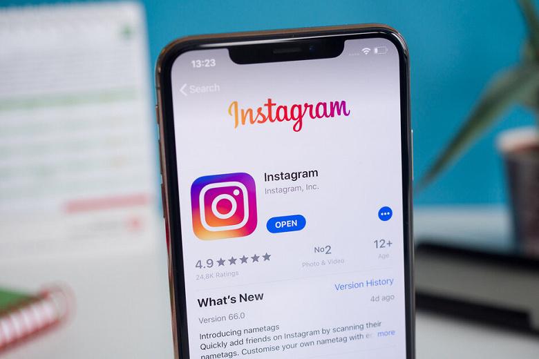 Instagram избавился от одной из самых спорных функций