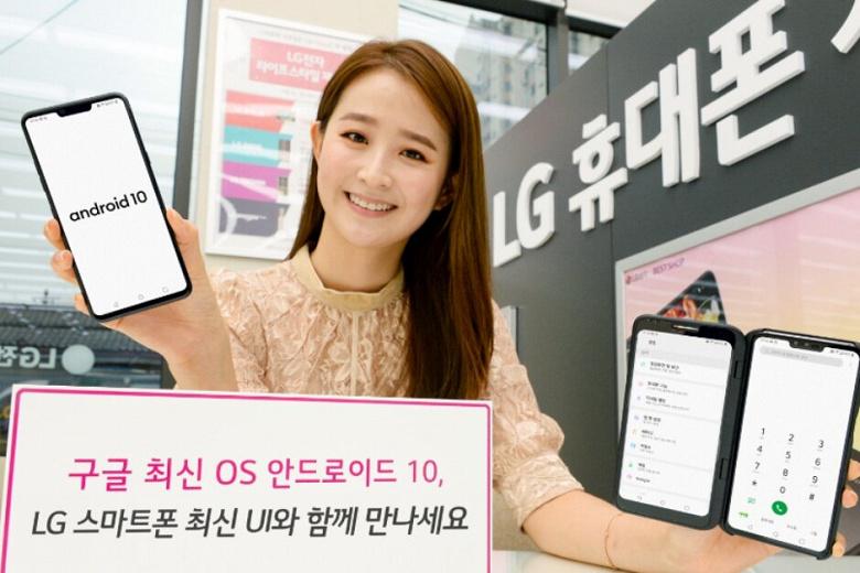 LG хочет исправиться. Компания постарается оперативнее обновлять свои смартфоны до свежих версий Android