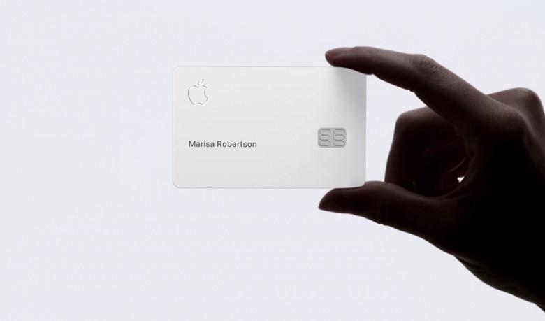 Кредитные карты всем и каждому. Тим Кук хочет, чтобы Apple Card стали такими же распространёнными, как iPhone