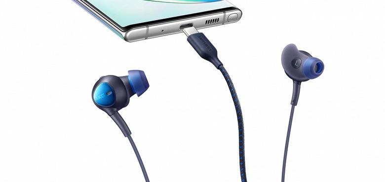 Samsung представила наушники AKG с разъёмом USB-C и активным шумоподавлением