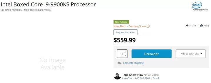И такое бывает. Восьмиядерный процессор Intel Core i9-9900KS оказался дешевле, чем ожидалось