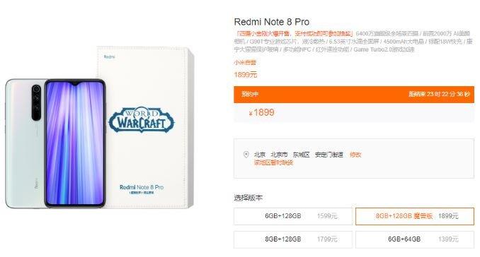 Строго для ценителей WoW. Redmi Note 8 Pro World of Warcraft Edition оценен в $270