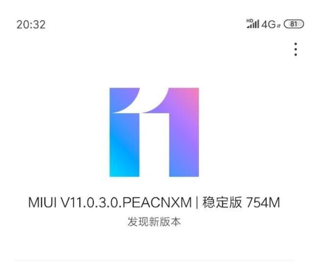 Вышла стабильная версия MIUI 11 для Xiaomi Mi 8