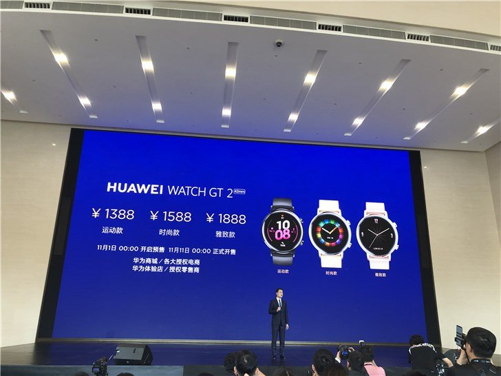 Huawei выпускает умные часы Huawei Watch GT 2 в безрамочном дизайне, как у Samsung Galaxy Watch Active