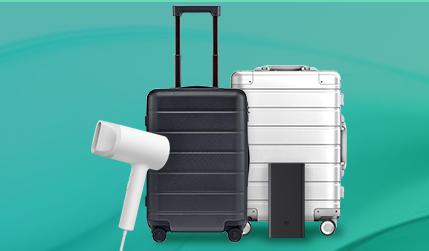 Xiaomi привезла в Россию портативный аккумулятор с беспроводной зарядкой, фен и сразу два чемодана