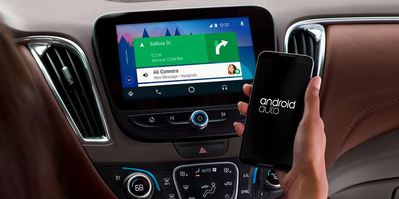 Смартфоны Samsung стали первыми сторонними моделями с поддержкой Android Auto Wireless