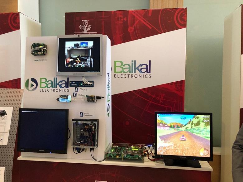Представлен российский процессор Baikal-M для ноутбуков и не только