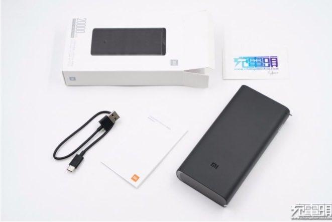 Новое поколение Xiaomi Mi Power Bank представят 5 ноября