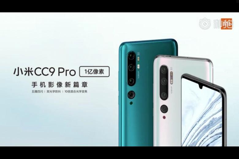 Все версии Xiaomi Mi Note 10 позируют вместе