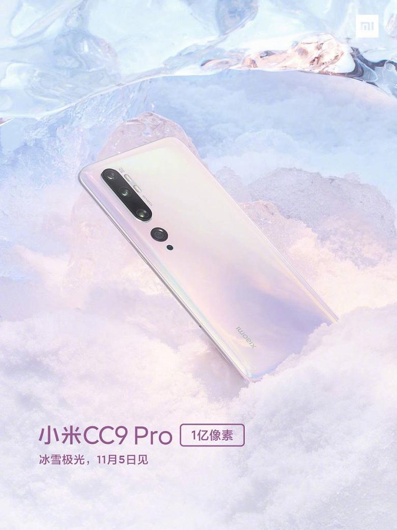 У Xiaomi Mi Note 10 нет того, что будет у Redmi K30 и Xiaomi Mi 10