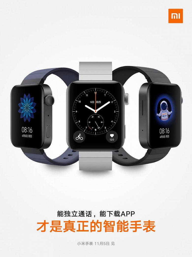 Быстрый ввод текста, посадочные талоны, плеер, FM-радио, NFC и многое другое умещается в Xiaomi Mi Watch