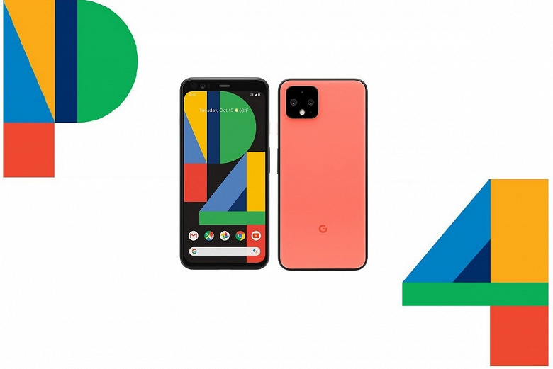 Главная фишка Google Pixel 4 пока не достанется сторонним разработчикам