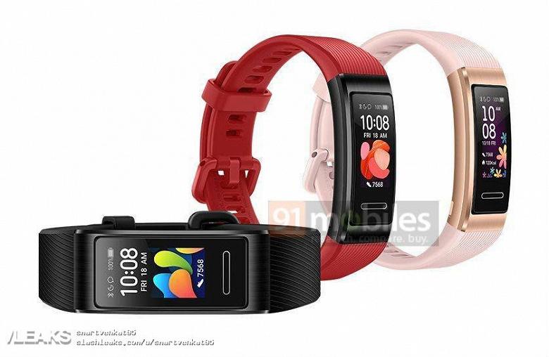 Умный браслет Huawei Band 4 Pro позирует в трех цветах